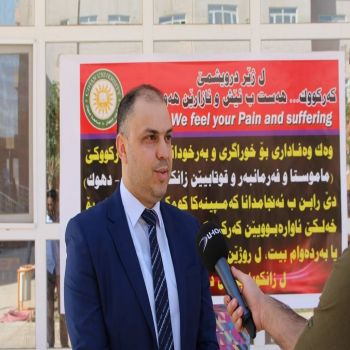 Cihan University - Duhok started a three days charity campaign for our beloved people in Kirkuk