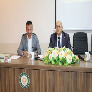 A seminar was held by Asst. Prof. Dr. Ahmed Sulaiman Saffar