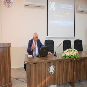 A seminar was held by Dr. Khalid A. Sultan