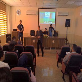 Iraqi Young Leaders Exchange Program ( IYLEP )