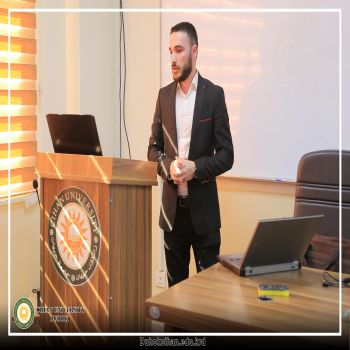 Seminar About : Cihan University-Duhok Websites Update And New Features