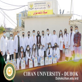 Cihan University-Duhok visited, the Elderly Home - Social Welfare Directorate- Duhok