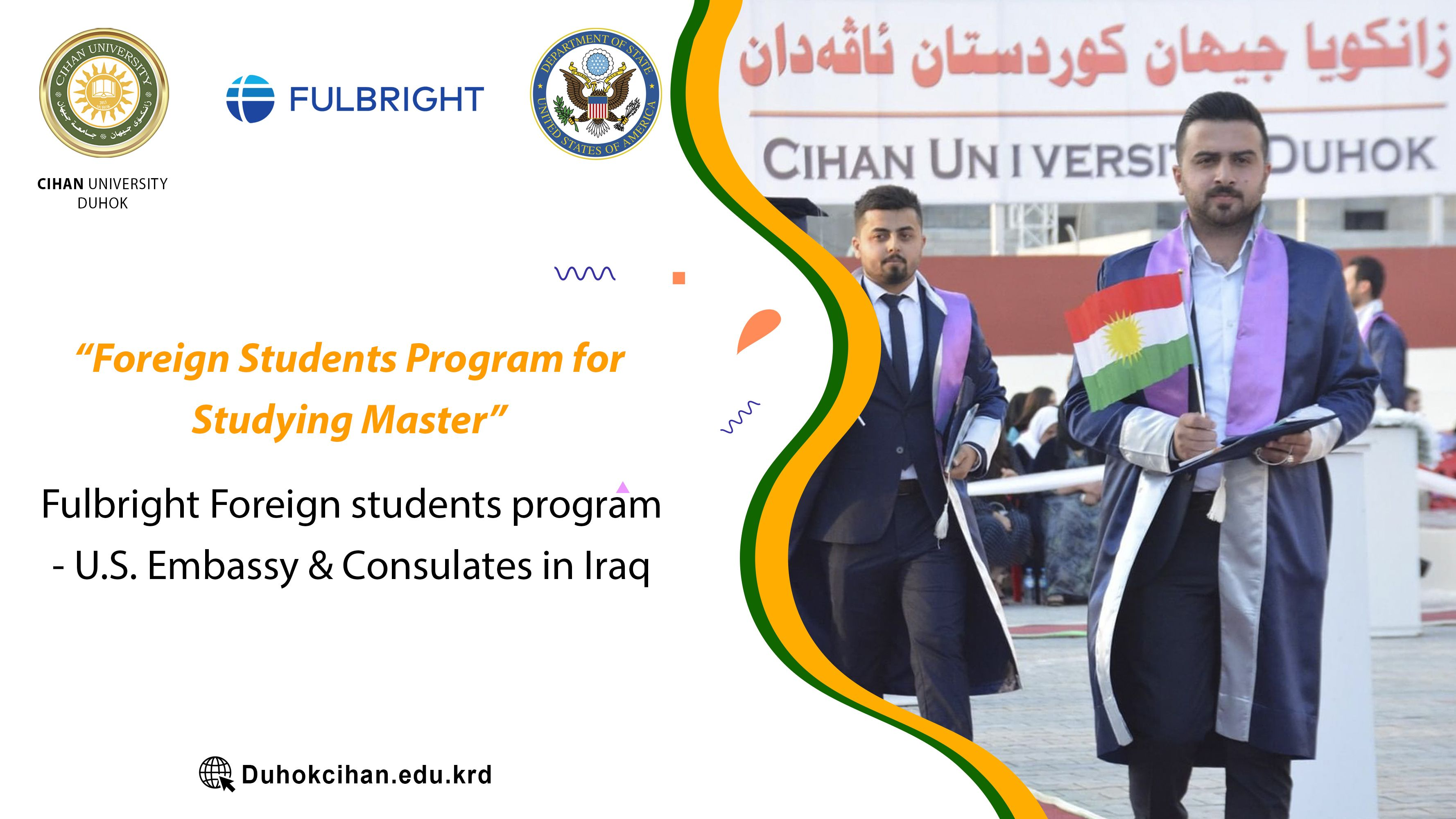 Applications for the 2022-2023 Fulbright Foreign Student Program