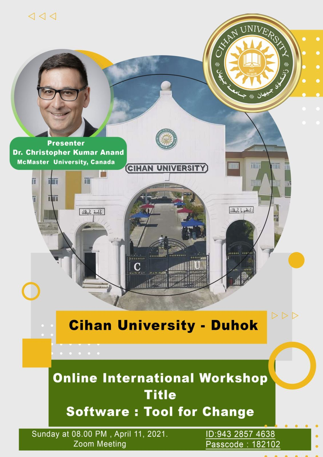 International online workshop entitled (Software: Tool for Change)