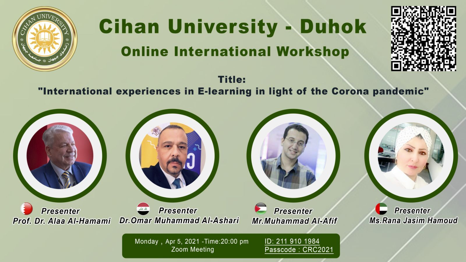 International Workshop entitled (International Experiences in E-Learning in Light of the Coronavirus Pandemic)
