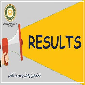 Exam results (second course, first round) department of General Education (First Year)