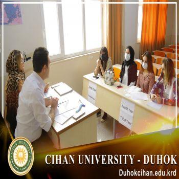 Cihan University - Duhok Discussing the graduation research