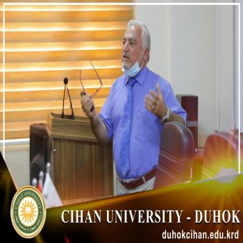 A seminar entitled (Tolerance Culture in the Educational System)