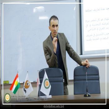 a seminar was presented by Dr. (Reber Hussein Yousef) entitled (Protection of Consumer Rights in Iraqi Law)