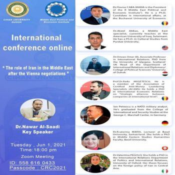 Representatives of NATO (North Atlantic Treaty Organization) publish complete details of the proceedings of the first international conference held at Cihan University - Duhok
