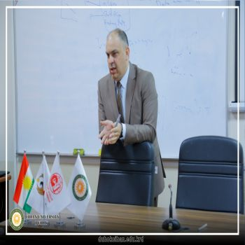 eminar was presented from The President of the University accepted the title (Economic changes before and after Corona pandemic)