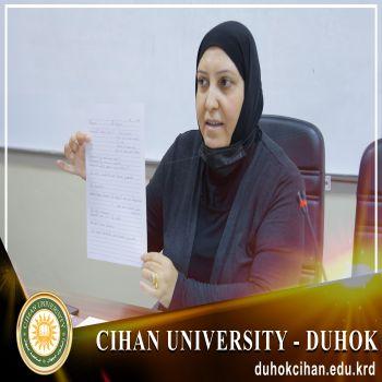 Cihan University - Duhok French language course