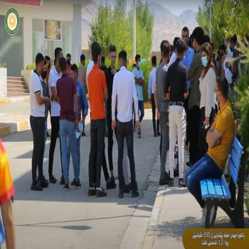 Cihan University - Duhok received 650 sixth preparatory school students