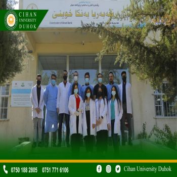 the Medical LaboratoryDepartment - the fourth stage, visited the Directorate of Blood Bank in the city of Dohuk