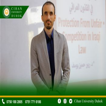 A seminar entitled (Protection from unfair competition in iraqi law