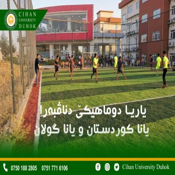 the football tournament held by Cihan University - Duhok for (8) young teams from Hoshka region has been completed