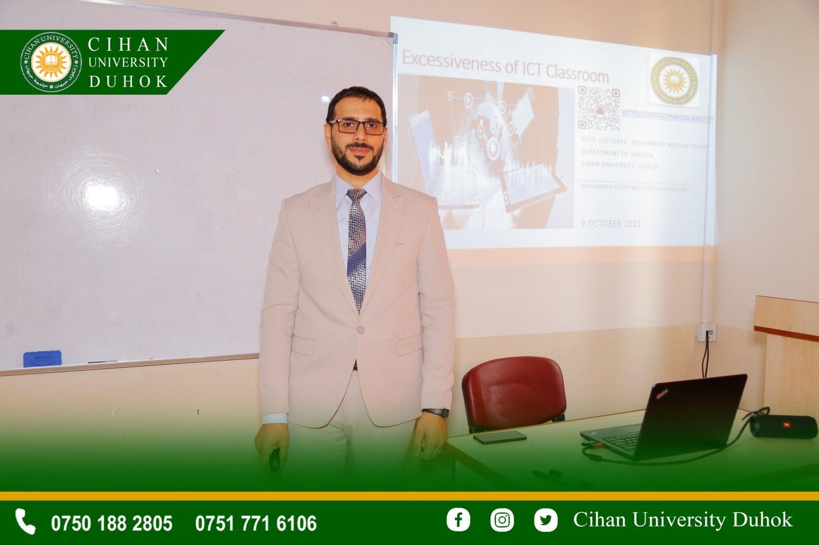 A seminar entitled : Excessiveness of ICT classroom