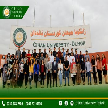 Cihan University - Duhok received a scientific visit of (60) students from Rand Private Institute