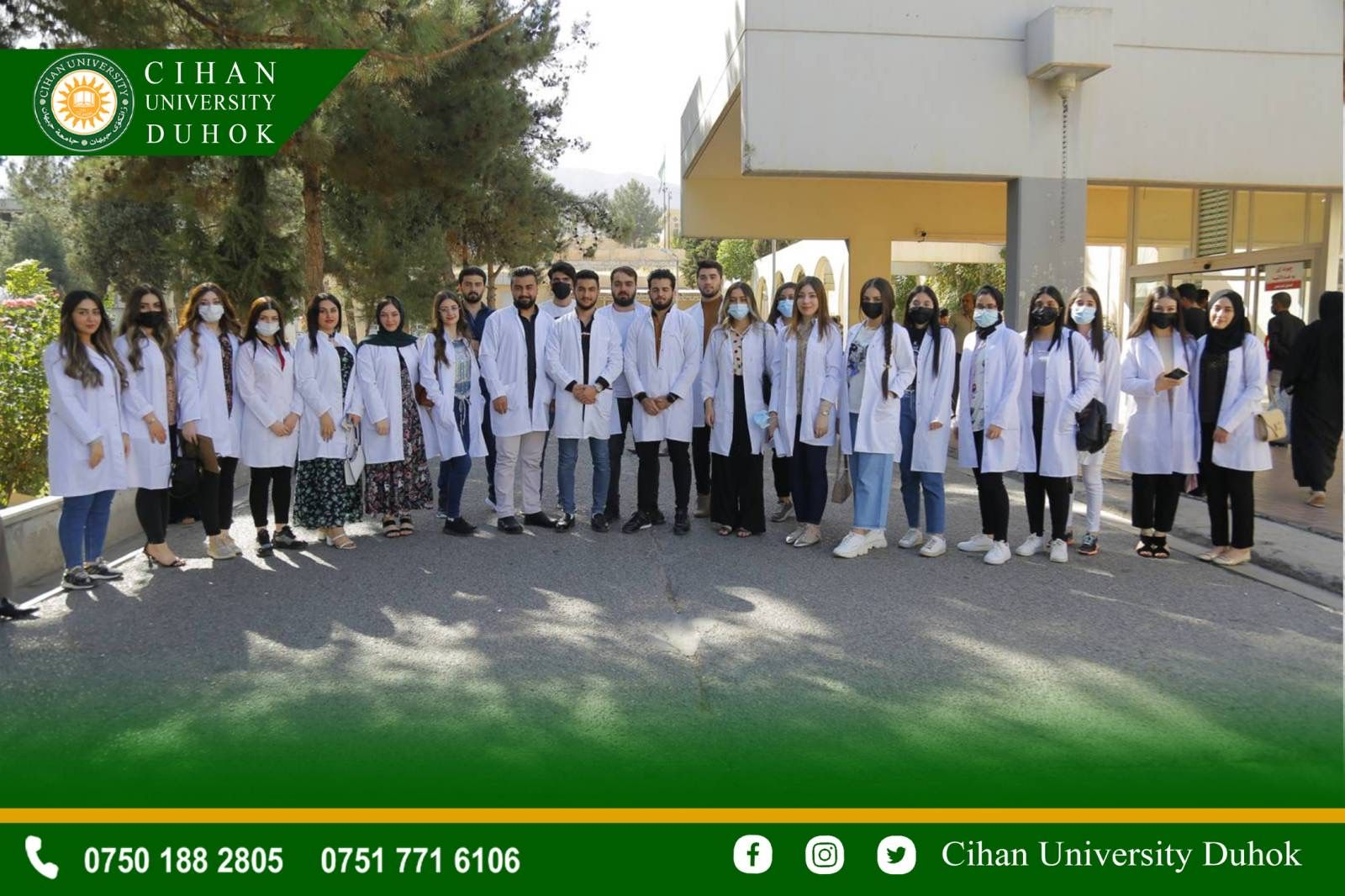 The students of the Medical Laboratory Department - Third stage, visited  the Azadi Hospital